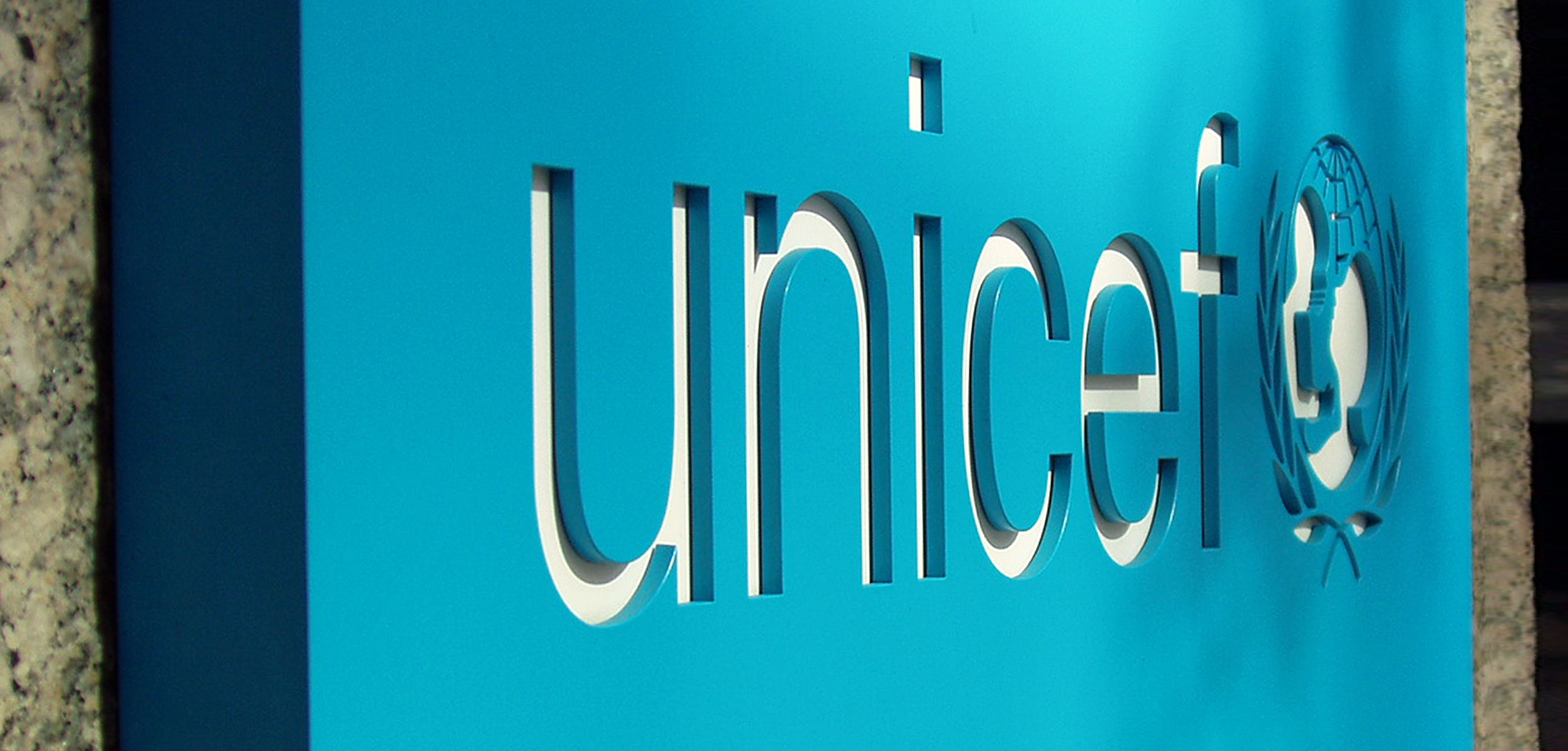 UNICEF House Front Sign
